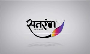 Img-5-8-300x179 Satrang Rajasthan Channel Logo ID - camera-craft